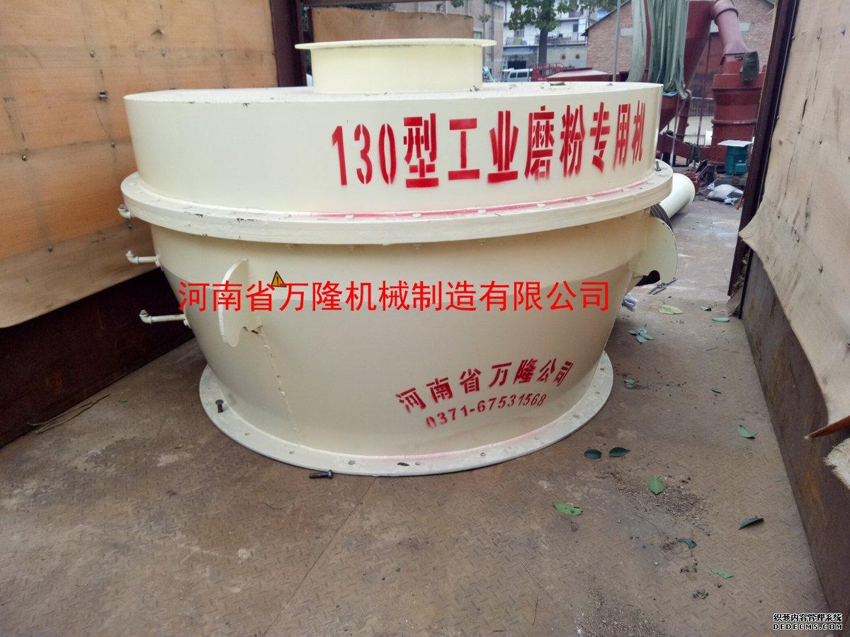 车床是加工雷蒙磨粉机必备的设备